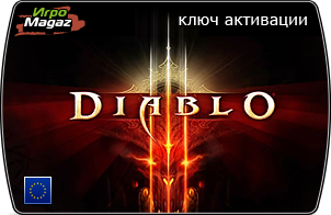 Diablo_3_order_key_now
